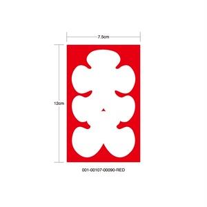 FULL HOUSE STICKER - 大入 ステッカー / 漢字 シール ステッカー