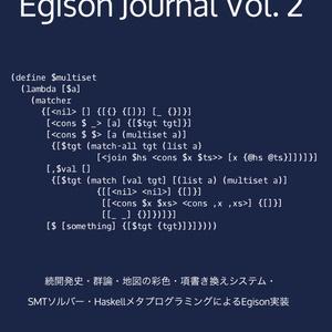 Egison Journal Vol. 2