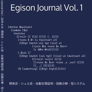 Egison Journal Vol. 1 (電子版)