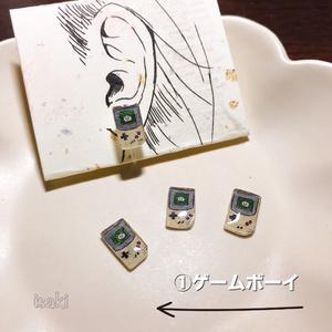 ノスタルジックなゲーム機【送料、梱包代込み価格】