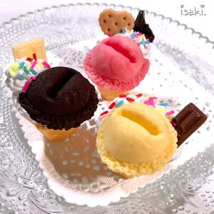 生クリームたっぷりのアイスクリームのリングスタンド【送料、梱包代込み価格】
