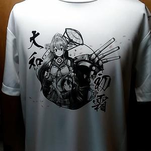 大和×初霜 ドライメッシュTシャツ