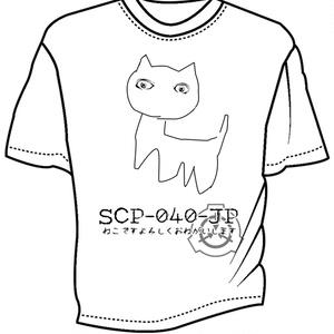 SCP-040-jp ネコです ドライメッシュTシャツ