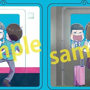 また逢えマッスル(十カノアクキー)