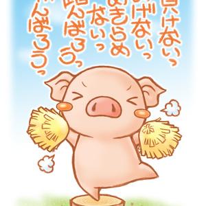 cheer up!!!!!!!