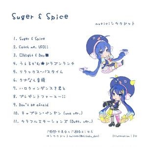 Sugar & Spice (DL版)