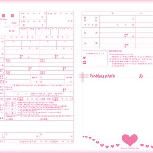 VRC婚活雑誌「ゼクシェ」