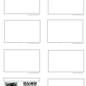 Enam_Cardの印刷