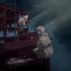 『 Schéma -収穫- 』