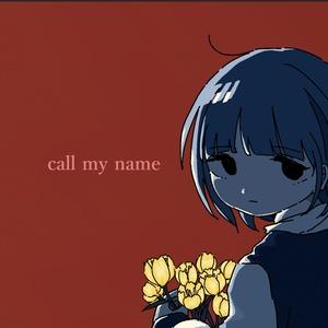 『 call my name 』 (※CD のみ、ポストカード配布終了しました)