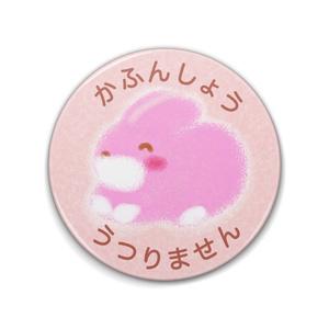 花粉症マーク ウサギちゃん 缶バッジ(76mm・57mm)