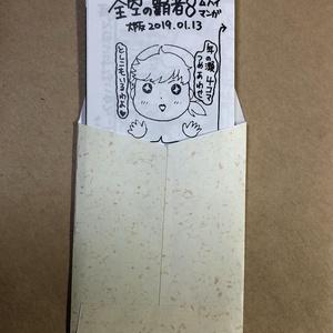としこだま+缶バッチセット(※1月中のみ期間限定)