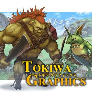 トキワグラフィックス  旅の始まりパック
