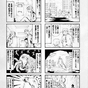 クトゥルー短編集(ゲームブック)