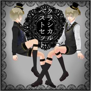 【VRoid】クラシカルベストセット