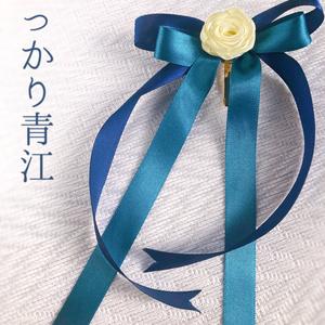 刀剣男士イメージ リボンのポニーフック