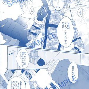 【あんしんBOOTHパック配送】少尉と爆弾魔が小さくなりまして
