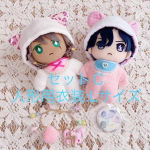 ♡ NEW YEAR HAPPY MARKET ♡