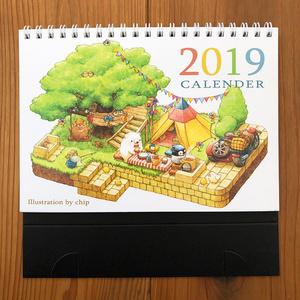 くまの卓上カレンダー2019