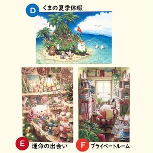 くまのポストカード②