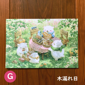 くまのポストカード③