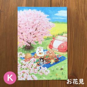 くまのポストカード④