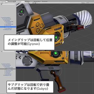 大型携行式電磁誘導加速砲 ザウリア-ムンド