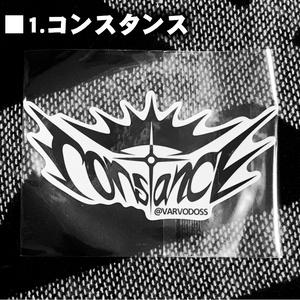 【数量限定】メンバーロゴステッカー【VARVODOSS】