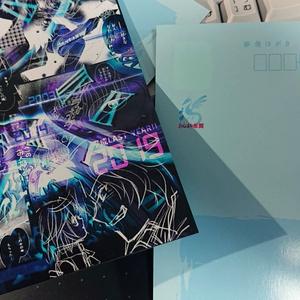 【実費のみ】ドルガル+タイムトラベルポストカード