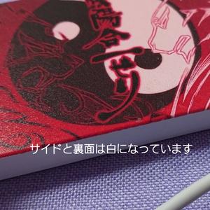 【タオの虎】モバイルバッテリー
