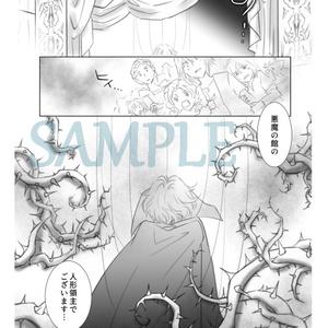 【EPUB・PDF】ドール=ガール序幕 悪魔の契約 vol.1【ドルガルEX 】