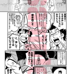 セクシィ新世界編