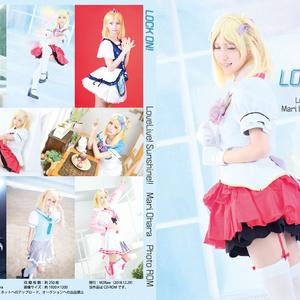 【C95デジタル版ZIP・PDF】LOCK ON! 小原鞠莉ROM