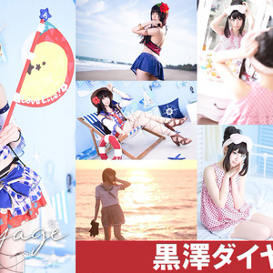 【C94セット】PNK+BLUE、bon voyage