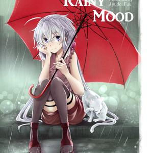 RAINY MOOD【オーディオコメンタリー版】
