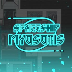 宇宙船ミオソティス号【攻略・設定集】