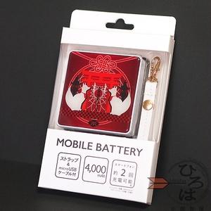 狐福モバイルバッテリー