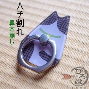 和柄猫スマホリング(ハチ割れ)
