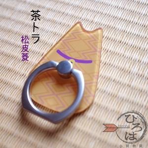和柄猫スマホリング(茶トラ)