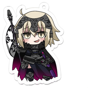 【Fate/Grand Order】SDジャンヌオルタアクリルキーホルダー