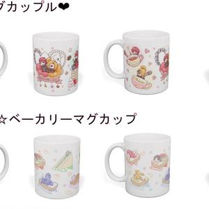芸コンイメージ・暁イメージ マグカップ