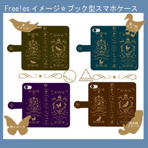 Free!ESイメージbookモチーフスマホケース(1.2年組)