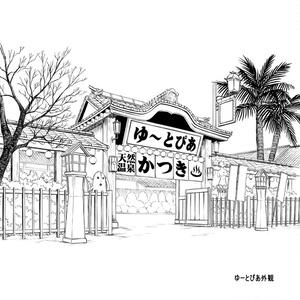 YOI背景素材(無料、アナログ線画)
