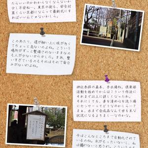 秘封倶楽部東京散歩録