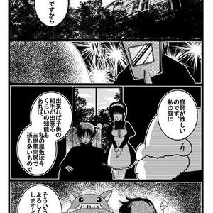 神様の機械総集編+アンソロジーセット
