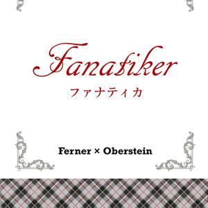 Fanatiker(ファナティカ)