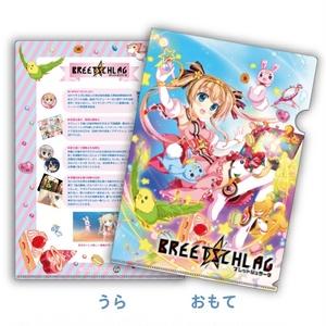 「BREETSCHLAG」×「じょぶねこ」コラボクリアファイル