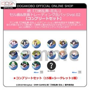 続『刀剣乱舞-花丸-』 セル画&原画トレーディング缶バッジ vol.2【コンプリートセット】