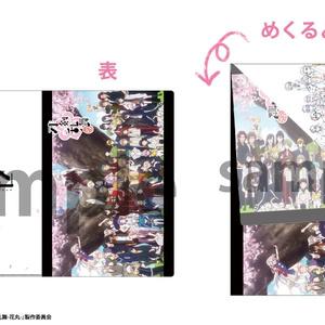 「刀剣乱舞-花丸-」セル画&原画見比べクリアファイル L