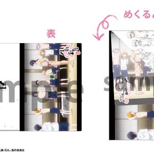 「刀剣乱舞-花丸-」セル画&原画見比べクリアファイル N